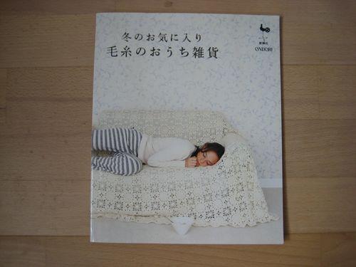 H japansk hækle og strikkebog