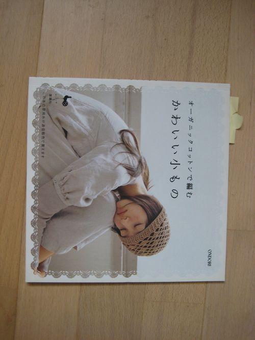 E japansk hækle og strikkebog